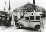 100年前に開所した蒲田撮影所(C)松竹株式会社