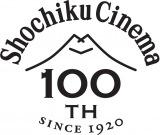 松竹映画100周年の記念ロゴ(英語版)