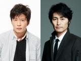 田中圭(左)主演ドラマ『らせんの迷宮 〜DNA科学捜査〜』4月期のテレビ東京系「金曜8時のドラマ」枠で放送。安田顕の出演も決定