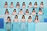 『日向坂46のオールナイトニッポン(ANN)0(ZERO)』放送決定