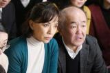 ドラマ『病室で念仏を唱えないでください』に出演する(左から)榊原郁恵、温水洋一(C)TBS