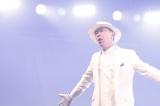 『RADIO EXPO〜TBSラジオ万博2020〜』の模様(C)TBSラジオ