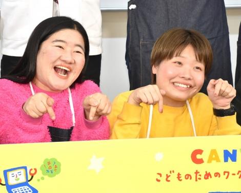 『CANVAS ワークショップコレクションin iU墨田キャンパス』の記者発表会に出席したガンバレルーヤ(左から)よしこ、まひる (C)ORICON NewS inc.