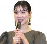 映画『めぐみへの誓い』の制作発表記者会見した安座間美優 (C)ORICON NewS inc.