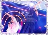 乃木坂46『7th YEAR BIRTHDAY LIVE(完全生産限定盤)』(ソニー・ミュージックレコーズ/2月5日発売)※ジャケ写はDVD