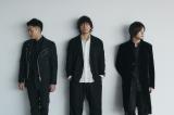 昨年行われた大阪城ホール公演の上映会を開催するback number