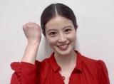 今田美桜のキュートな動画に反響=画像は写真集公式ツイッターより