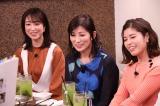 14日放送のバラエティー番組『ダウンタウンなう』の模様(C)フジテレビ