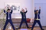 日本テレビ『ぐるぐるナインティナイン』よりゴチ21の模様 (C)日本テレビ