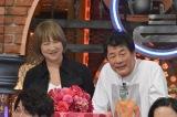 14日放送のバラエティー番組『ダウンタウンDX』(C)ytv