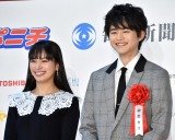 『第74回毎日映画コンクール』表彰式に出席した(左から)関水渚、鈴鹿央士 (C)ORICON NewS inc.
