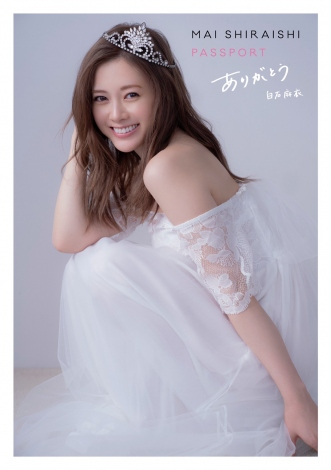 白石麻衣写真集『パスポート』乃木坂46卒業記念 限定カバー版 特典メッセージカード