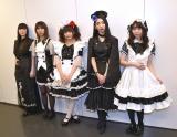 ライブツアー『BAND-MAID WORLD DOMINATION TOUR』の取材に出席した(左から)MISA、AKANE、小鳩ミク、SAKI、KANAMI (C)ORICON NewS inc.