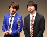 お笑いライブ『タイタンライブ』2月公演に出演した三四郎 (C)ORICON NewS inc.