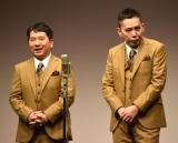お笑いライブ『タイタンライブ』2月公演に出演した爆笑問題 (C)ORICON NewS inc.