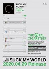 THE ORAL CIGARETTES 5thアルバム『SUCK MY WORLD』告知画像