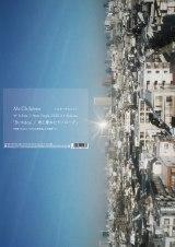 Mr.Children「Birthday/君と重ねたモノローグ」(3月4日発売)ポスタービジュアル