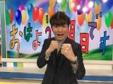 ラニーノーズ・洲崎貴郁(C)ABC