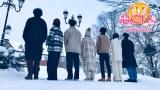 動画配信サービス「Paravi(パラビ)」で独占配信『恋んトス season10』気になるメンバーは2月28日に配信される「Episode 0」の中で明らかに。#1は3月6日正午配信(C)TBS