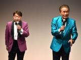 お笑いライブ『タイタンライブ』2月公演に出演したおぼん・こぼん (C)ORICON NewS inc.