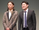 お笑いライブ『タイタンライブ』2月公演に出演したダニエルズ (C)ORICON NewS inc.