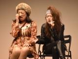 お笑いライブ『タイタンライブ』2月公演に出演した日本エレキテル連合 (C)ORICON NewS inc.