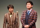 お笑いライブ『タイタンライブ』2月公演に出演したウエストランド (C)ORICON NewS inc.