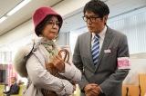 2月16日放送、ドラマスペシャル『庶務行員・多加賀主水4』メインゲストの市毛良枝(C)テレビ朝日