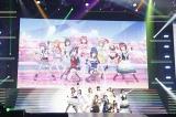 『「LoveLive! Series 9th Anniversary」ラブライブ!フェス』に出演した虹ヶ咲学園スクールアイドル同好会