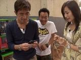 シンガポールでもガチャガチャを発見(C)テレビ東京