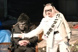 16日放送『シロでもクロでもない世界で、パンダは笑う。』第6話場面カット(C)読売テレビ