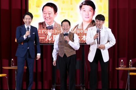 『スカーレット』トークショーに参加したオール阪神(中央)とTKO・木本武宏(右)