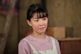 連続テレビ小説『スカーレット』第18週・第106回より。2人の娘の母になった百合子(福田麻由子)(C)NHK
