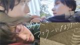 人気2.5次元俳優・荒牧慶彦、植田圭輔、和田雅成を
