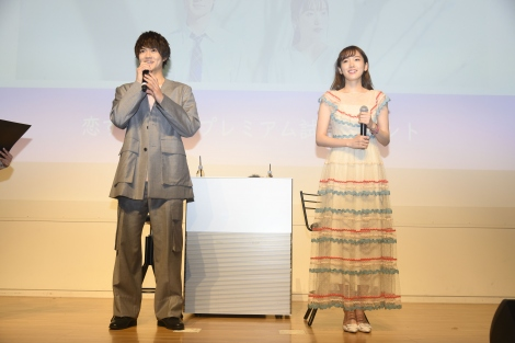 AbemaTV新オリジナルドラマ『僕だけが17歳の世界で』の先行試写イベントに登場した(左から)佐野勇斗、飯豊まりえ