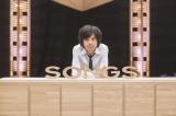 2月22日放送『SONGS』に出演する宮本浩次(C)NHK