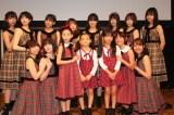 ニッポン放送・イマジンスタジオで行われた『THE OBP LIVE2020〜決起集会〜 in ニッポン放送イマジンスタジオ』に出演した女性アイドルグループ・OBP