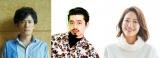 稲垣吾郎、どぶろっくと音楽談義