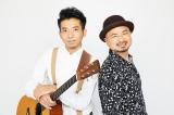 TOKYO FM『THE TRAD』に出演するどぶろっく