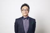 TOKYO FM『THE TRAD』に出演する東京03の角田晃広