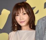 『10月9日「仙台牛の日」』の記者発表会に出席した木下ゆうか (C)ORICON NewS inc.