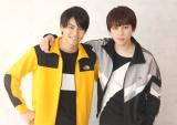 舞台『タンブリング』に出演する(左から)高野洸、西銘駿 (C)ORICON NewS inc.