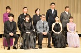 『第62回ブルーリボン賞授賞式』の模様 (C)ORICON NewS inc.