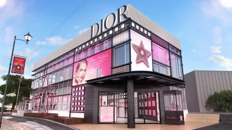 Dior期間限定ポップアップストア『アディクト ラッキー シアター』