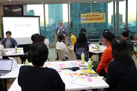 2月13日&14日に開催された「テレ東ファンミーティング」の模様(C)テレビ東京