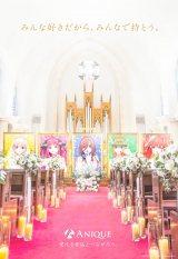 本物のチャペルで巨大絵展示=「五等分の花嫁 共同パートナー企画」(C)春場ねぎ・講談社