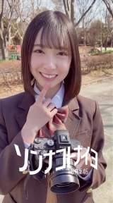 日向坂46「ひなたのはげまし動画」金村美玖編