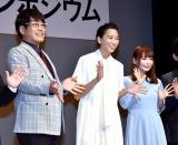 『文化プログラム参加促進シンポジウム』 に出席した(左から)古坂大魔王、杏、中川翔子(C)ORICON NewS inc.