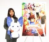 映画『デジモンアドベンチャー LAST EVOLUTION 絆』にゲスト声優出演する松岡茉優 (C)ORICON NewS inc.