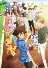映画『デジモンアドベンチャー LAST EVOLUTION 絆』のキービジュアル (C)本郷あきよし・東映アニメーション
